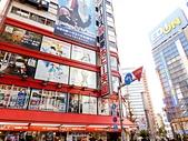 東京自由行九天八夜第五日:DSCN1197.JPG