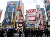 東京自由行九天八夜第五日:DSCN1191.JPG
