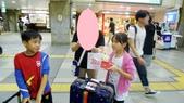 大阪自由行:P1250601.JPG