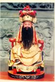 五德宮眾神:開基蘇府王爺