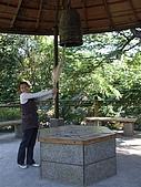 97.12.20八大森林遊樂區:DSCF7902.JPG