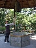 97.12.20八大森林遊樂區:DSCF7903.JPG