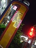 99.7.17/18台中..九族..日月潭之旅:DSCF5827.JPG