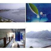 南投-台灣水資源館:相簿封面