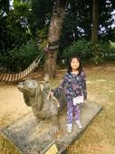 台南-新化植物園:IMG_20131103_100702.jpg