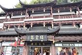 上海城隍廟商圈:上海城隍廟商圈2017-10-09-28.JPG