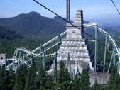 南投-九族文化村:IMGP0033.JPG