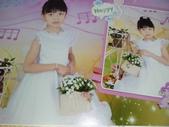 宇玟畢業紀念2013:9 (2).jpg