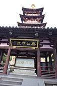 寒山寺:寒山寺2017-10-09-彥宇拍攝25.JPG