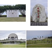 台東-海濱公園:相簿封面