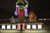 宇玟2014:20141129台南-南鯤鯓羅天大醮燈會62.JPG