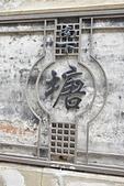清明橋水弄堂:清明橋水弄堂2017-10-10-彥宇拍攝8.JPG