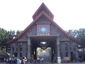 南投-九族文化村:IMGP0046.JPG