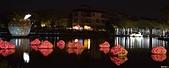 台南-2018月津港燈會:2010228月津港燈會26.JPG