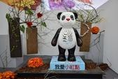 台南2015花現新春:20150221花現新春-泰迪熊逛花園暨氣球嘉年華125.JPG