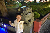 彥宇2014:20141129台南-南鯤鯓羅天大醮燈會68.JPG
