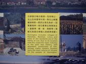 金門-雙鯉湖濕地自然中心:2009金門雙鯉湖濕地自然中心2.JPG