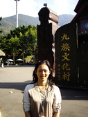 南投-九族文化村:IMGP0048.JPG