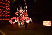 彥宇2014:20141129台南-南鯤鯓羅天大醮燈會6.JPG