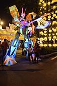 兩小無猜2014:20141129台南-南鯤鯓羅天大醮燈會42.JPG