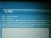 南投-台灣水資源館:2010台灣水資源館10.JPG