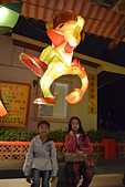 兩小無猜2014:20141129台南-南鯤鯓羅天大醮燈會77.JPG