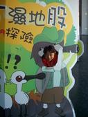 台南-台江國家公園:2012台江國家公園19.JPG