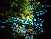 南投-台灣水資源館:2010台灣水資源館31.JPG