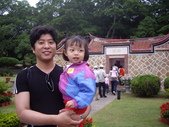 金門-榕園:2009金門榮園5.JPG