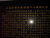 台南-台江國家公園:2012台江國家公園20.JPG
