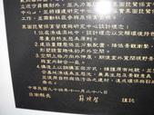 台南-台江國家公園:2012台江國家公園21.JPG