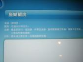 南投-台灣水資源館:2010台灣水資源館14.JPG