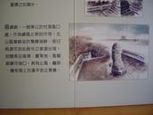 金門-雙鯉湖濕地自然中心:2009金門雙鯉湖濕地自然中心9.JPG