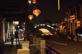 七里山塘老街:七里山塘老街2017-10-09-46.JPG