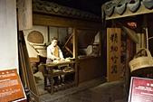 上海史博物館:上海史博物館2017-10-08-36.JPG