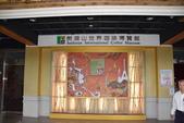 雲林-劍湖山咖啡博物館:20140404雲林-劍湖山228.JPG