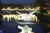 台南-2018月津港燈會:2010228月津港燈會1.JPG