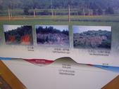 金門-雙鯉湖濕地自然中心:2009金門雙鯉湖濕地自然中心13.JPG