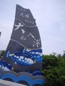 屏東-小琉球:2011小琉球8.JPG