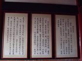 金門-榕園:2009金門榮園15.JPG