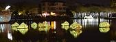 台南-2018月津港燈會:2010228月津港燈會24.JPG