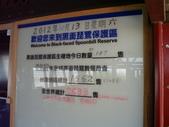 台南-台江國家公園:2012台江國家公園35.JPG