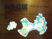 金門-雙鯉湖濕地自然中心:2009金門雙鯉湖濕地自然中心15.JPG