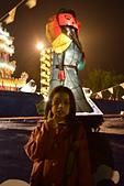 宇玟2014:20141129台南-南鯤鯓羅天大醮燈會28.JPG