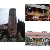 雲林-劍湖山咖啡博物館:相簿封面