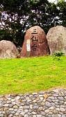 台東-三仙台:20150107台東-三仙台1.jpg