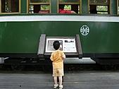 20100923~24羅東林場,理想大地,立川漁場:P1100279.jpg