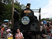20100811舊山線CK124蒸汽火車懷舊之旅:IMG_1954.jpg