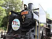 20100811舊山線CK124蒸汽火車懷舊之旅:IMG_1962.jpg
