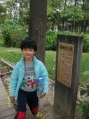 大東濕地生態教育園區:大東生態濕地園區(中正公園) 081.j